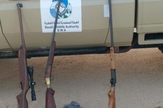 سقوط مواطنين بحوزتهم أسلحة وذخائر وطيور مصيدة في مكة المكرمة - المواطن