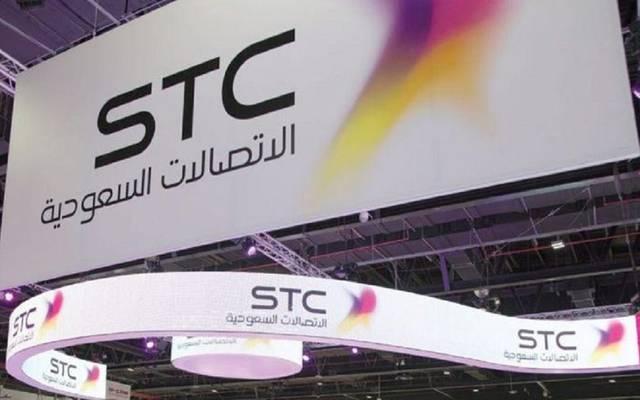 #وظائف إدارية بشركة الاتصالات السعودية
