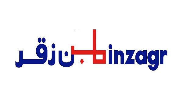 وظائف إدارية شاغرة لدى شركة بن زقر في 3 مدن صحيفة المواطن الإلكترونية