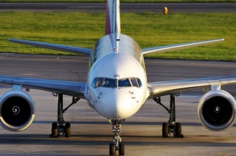 مطالبات بمعاقبة الدوحة .. دعم الإرهاب سبب شرائها لشركة طيران إيطالية - المواطن
