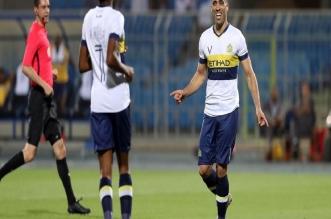 بطاقة استثنائية لـ عبدالرزاق حمد الله في FIFA 19 - المواطن
