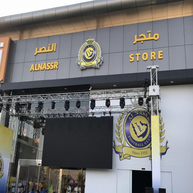 متجر النصر: الإعلان عن تفاصيل الكمامات قريبًا