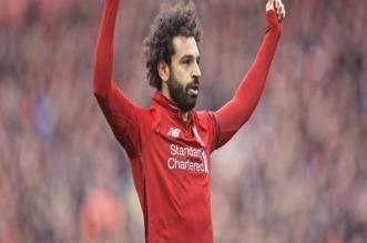 كارديف ضد ليفربول .. صلاح يحلم بإنجاز فاولر وسواريز - المواطن