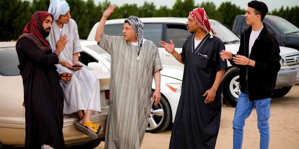 مسلسل هايبرلوب .. كوميديا سعودية تجمع أسعد الزهراني مع حبيب الحبيب