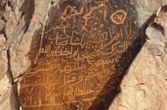 الأمن يلاحق المتسبب بالتعدي على نقش الشيخ قرناس في القصيم - المواطن
