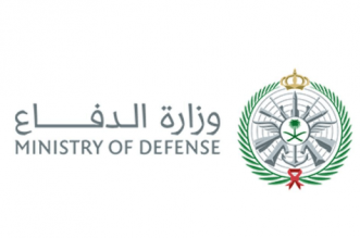 وزارة الدفاع شعار5