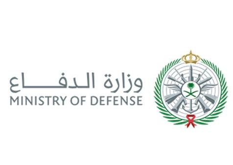 #وظائف شاغرة للمستخدمين في وزارة الدفاع