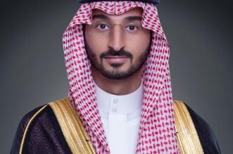 وزير الحرس الوطني عبدالله بن بندر صورة رسمية