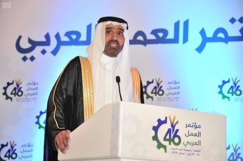 وزير العمل: المملكة لن تدخر جهدًا من أجل تعزيز العمل العربي المشترك والارتقاء به