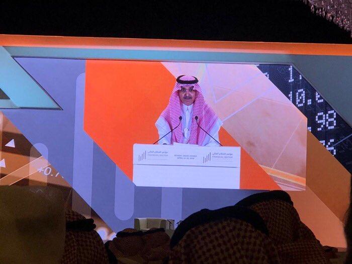 الوزير الجدعان: هدفنا أن نصبح من أهم 10 أسواق مالية في العالم