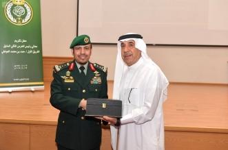 رئيس الحرس الملكي يكرم الفريق العوهلي - المواطن