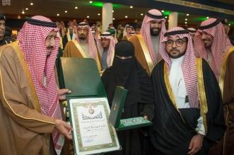 شاهد بالصور.. المرأة السعودية تسير بطموح وتمكين في رؤية 2030 - المواطن