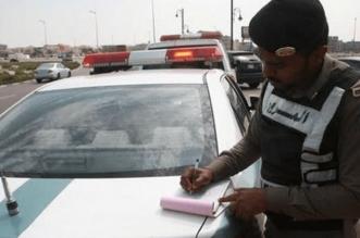 المرور ينشر جدول مخالفات السرعة وقيمة الغرامات المستحقة - المواطن