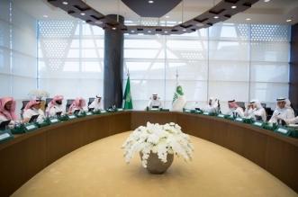 في اجتماعة الرابع.. مجلس إدارة هيئة الأوقاف يستعرض الخطة الاستراتيجية لمصارف الأوقاف - المواطن