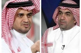 رئاسة اتحاد القدم .. مصدر رعب - المواطن