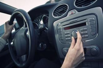 وسيلة لتحويل راديو السيارة العادي إلى رقمي - المواطن