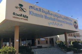 تدخل طبي ناجح بمستشفى الخميس ينهي معاناة طفل من خُراج العين - المواطن