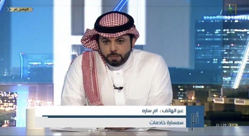 فيديو.. مقدم برنامج يفضح سماسرة خادمات على الهواء مباشرة