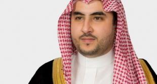 خالد بن سلمان: السعودية تعمل مع أميركا لإرساء الأمن في المنطقة والعالم