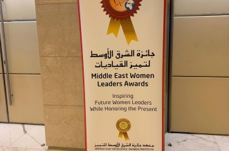 تعليم عسير يحصد جائزة الشرق الأوسط للتميز - المواطن