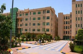 11 دبلوماً معتمداً بجامعة الملك خالد - المواطن