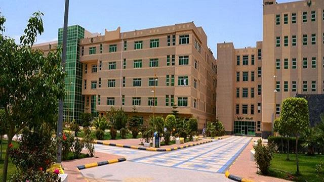 #وظائف إدارية شاغرة في جامعة الملك خالد