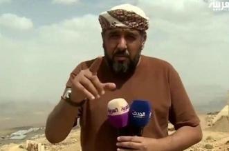 الإعلامي محمد العرب يعود إلى قناة العربية مجدداً - المواطن