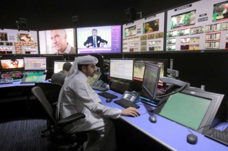 8 أبريل.. قنوات Beinsports على طاولة التحقيق في الكويت بسبب ممارساتها الاحتكارية - المواطن