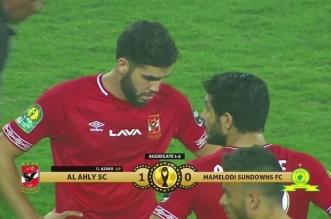 Al ahly vs mamelodi sundowns .. الأحمر يفوز بهدف ويودع دوري الأبطال - المواطن