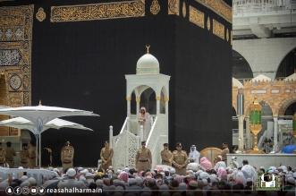 خطيب الحرم المكي : الفرح بالعيد المشروع عبادة كصوم رمضان - المواطن