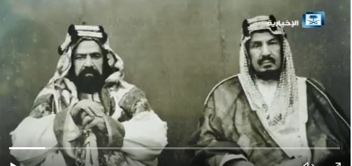 فيديو.. تاريخ الزيارات الملكية إلى البحرين منذ 89 عامًا