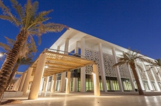 وظائف أكاديمية بـ جامعة الأميرة نورة - المواطن