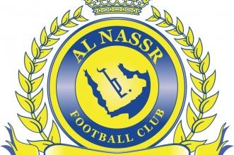 #النصر يُتوج بـ بطولة الدوري السعودي للشباب - المواطن