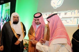 صور.. الأمير بدر بن سلطان يدشن ملتقى اعتدال - المواطن