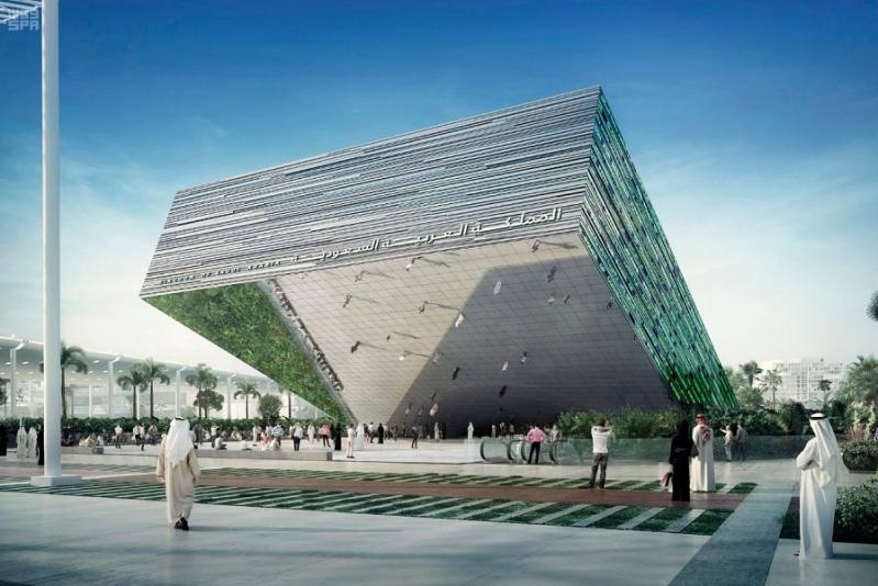 بمساحة 13,069 م2.. جناح المملكة مميز في إكسبو 2020 دبي