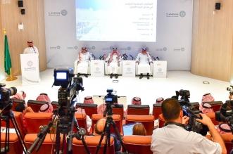 يحضره 2000 من قادة المال والأعمال.. الرياض تنهي استعداداتها لاستضافة مؤتمر القطاع المالي - المواطن