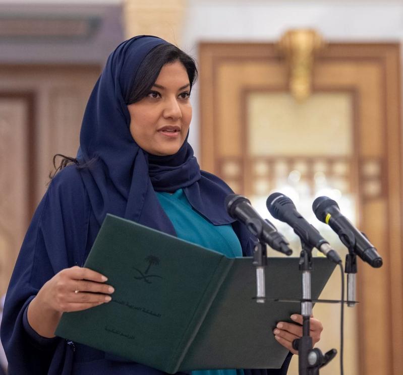 سفارة واشنطن لدى الرياض تهنئ ريما بنت بندر على أداء القسم أمام الملك سلمان
