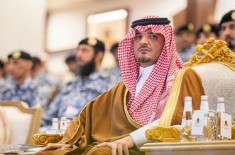 وزير الداخلية يرعى حفل تخريج الدفعة الأولى من طلبة القوات الخاصة للأمن والحماية - المواطن