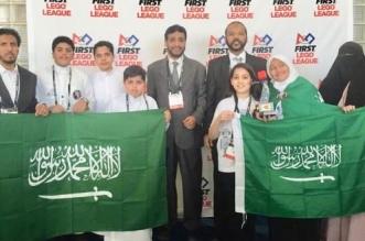 طلاب وطالبات المملكة یحصدون جائزة في البطولة الدولیة للروبوت بأمریكا - المواطن