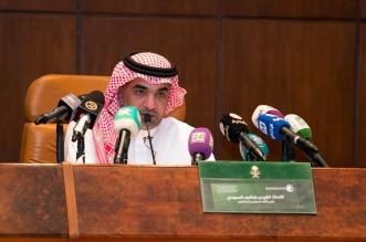 نظام القوائم يُهدد الكرة السعودية - المواطن