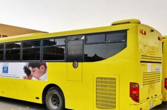 صور.. النقل المدرسي يشارك في التعريف باختبارات TIMSS - المواطن
