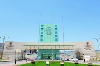 جامعة الباحة تعلن بدء القبول في برامج الدراسات العليا - المواطن