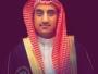 أحمد عسيري ينال البكالوريوس في إدارة الأعمال