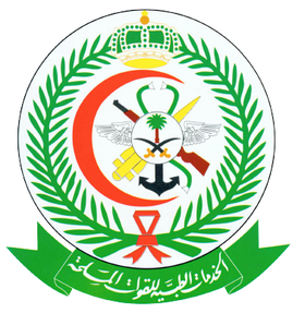 #وظائف بـ الإدارة العامة للخدمات الطبية للقوات المسلحة