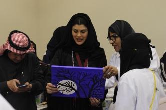 صور.. الأكاديمية الرائدة تحتفل بـ اليوم العالمي للتوحد - المواطن
