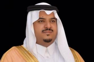 نائب امير الرياض