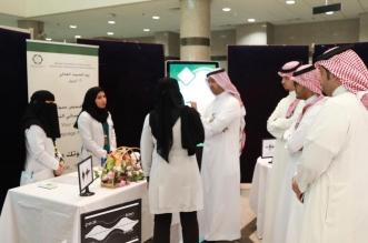 سعود الطبية تحذر : تقليد الأصوات يسبب اضطرابات صحية - المواطن