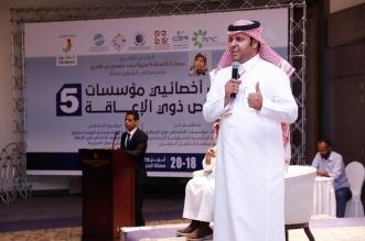 خالد الفهيد: الملك سلمان الداعم الأول لقضية الإعاقة لأكثر من 30 عامًا - المواطن