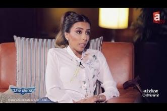 فيديو.. سمية الناصر رداً على خلعها للحجاب: أحب الشرع ولست علمانية - المواطن