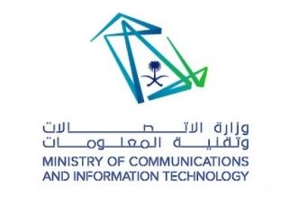 وزارة الاتصالات تُطلِق مسابقة الأولمبياد العالمي للروبوت WRO2019 - المواطن